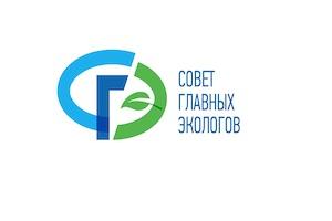 Совещание главных экологов нефтеперерабатывающих и нефтехимических предприятий России и СНГ
