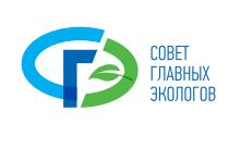 Cовещание главных экологов нефтеперерабатывающих и нефтехимических предприятий России и СНГ