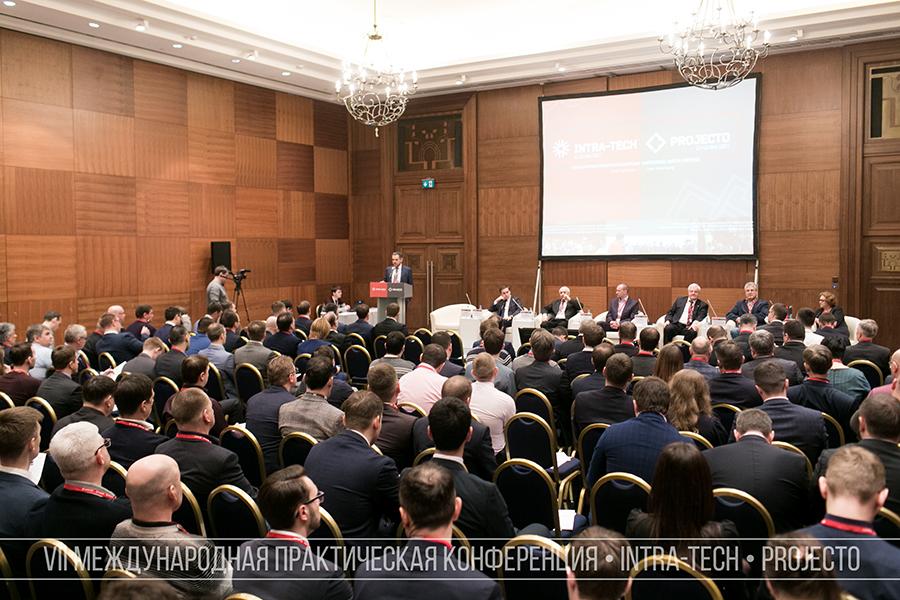 Конференция INTRA-TECH & ПРОЕКТО (Пресс-релиз)